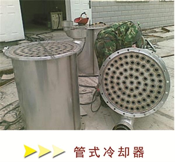 管式冷却器