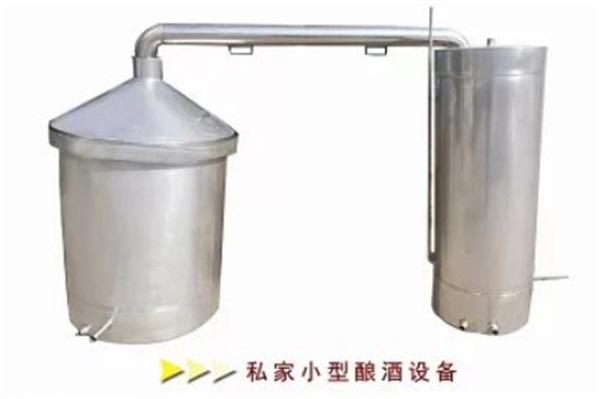 私家小型酿酒设备