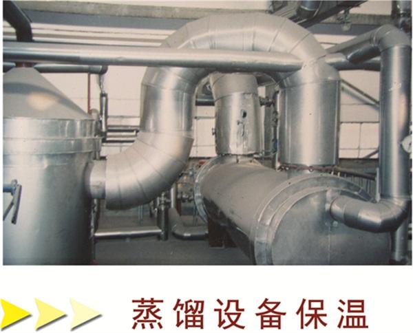 蒸馏设备保温