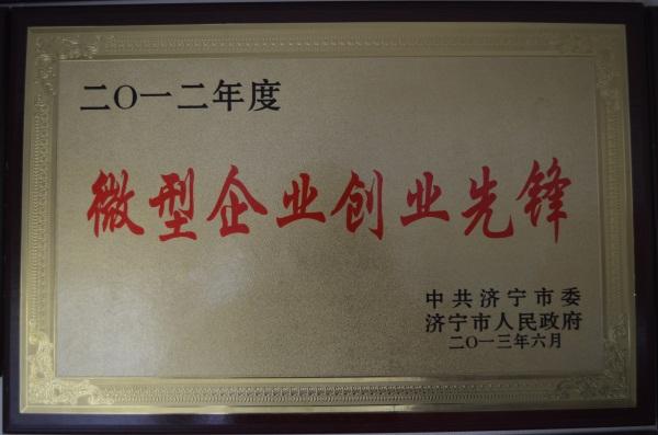 技术奖项及荣誉