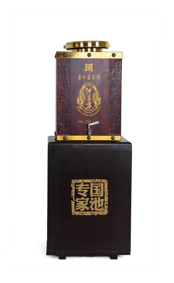 中型实木酒桶