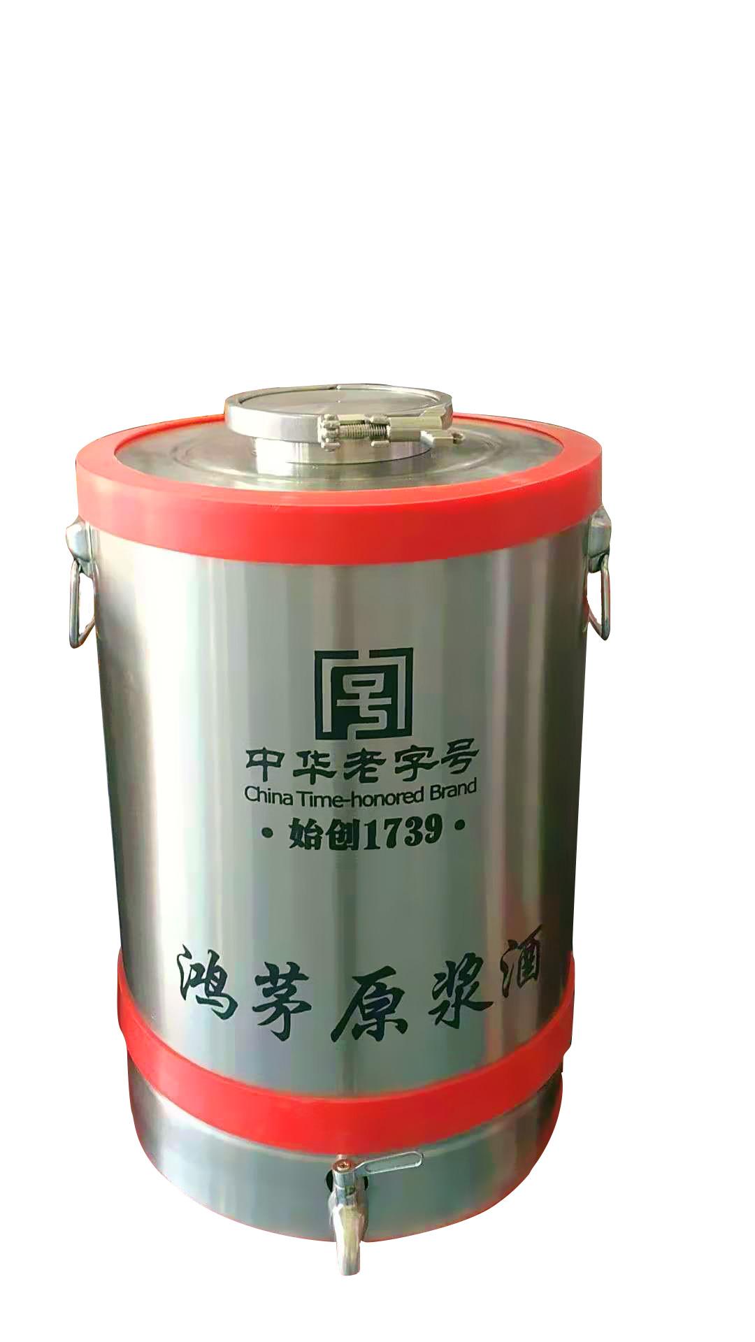 大型不锈钢酒罐