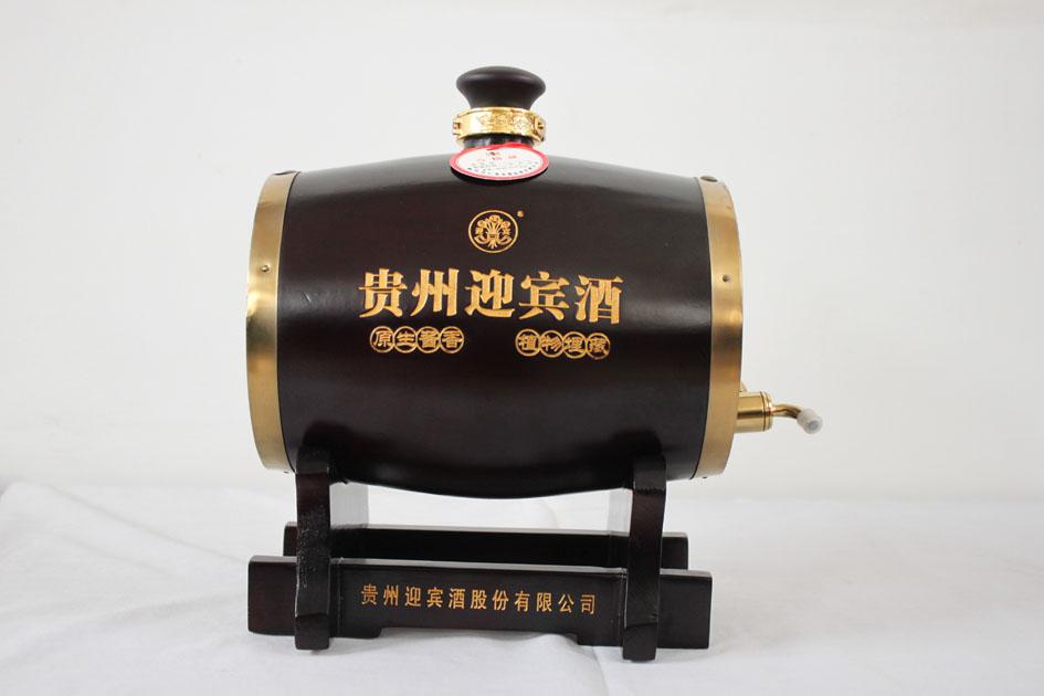 贵州迎宾酒厂订购产品展示