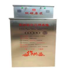 自动售酒机