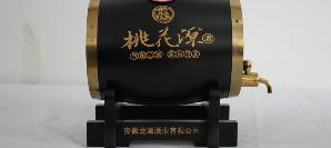 仁泰  酒容器