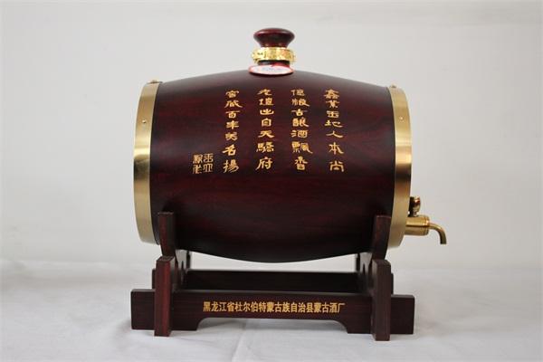 中型不锈钢内胆实木酒桶